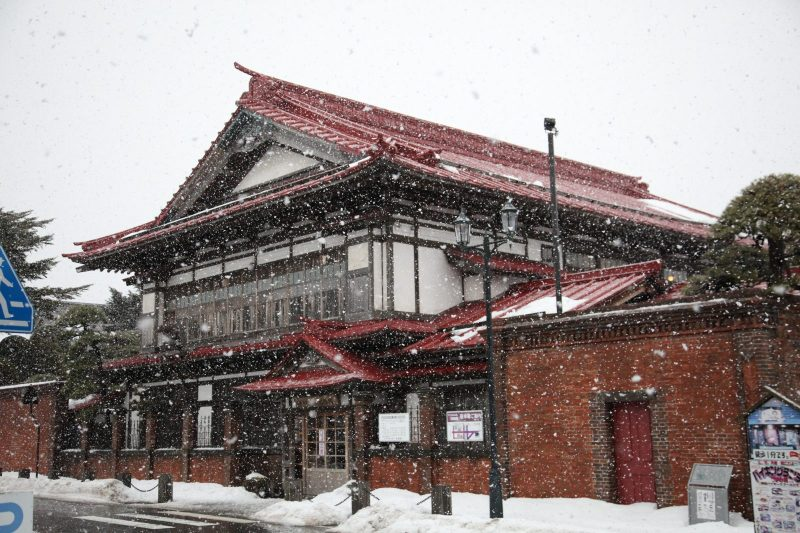 Syayokan (Osamu Dazai Museum)