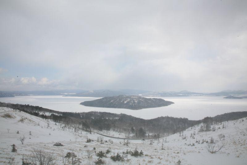 Lake Kussyaro