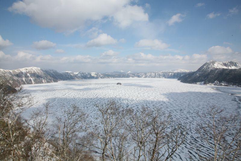 Lake Masyu