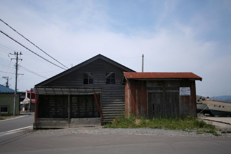 Tsugaru, Aomori