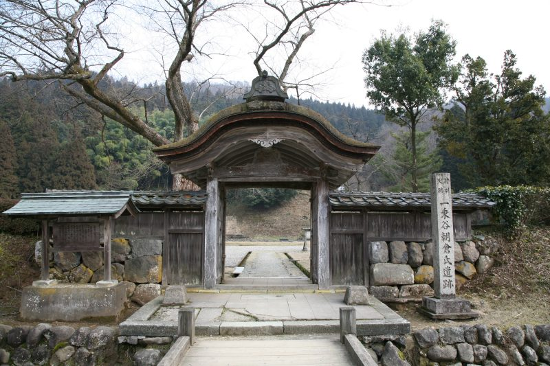 Ichijodani Castle ruin