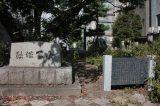 Nagaoka castle ruin