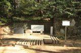 Syakujii castle ruin