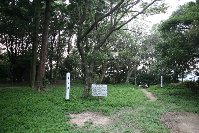 Takatenjin Castle