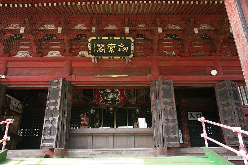 Seiannzan fudouin in Ibaraki