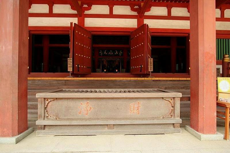 Motsuji temple