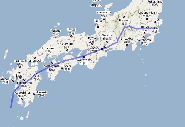 Japan Median Tectonic Line