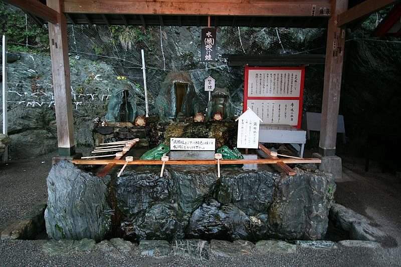 Futami Okitama jinja shrine