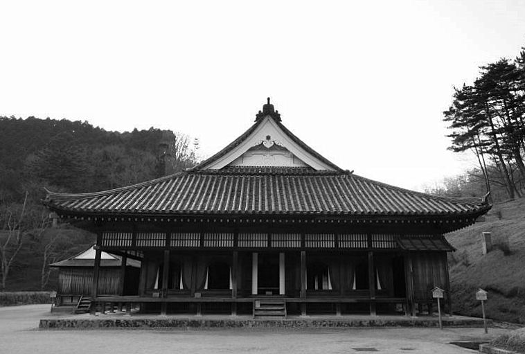 Shizutani school