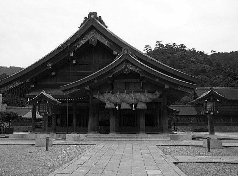 Izumo Taisha
