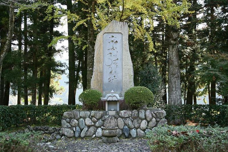 Kumano Hongu Taisya