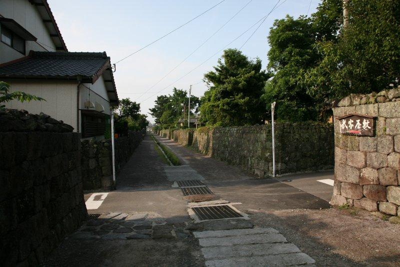Shimabara, Nagasaki