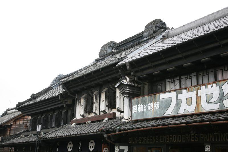 Koedo Kawagoe
