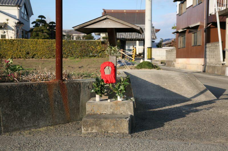 Shikoku Hachijuhakasyo