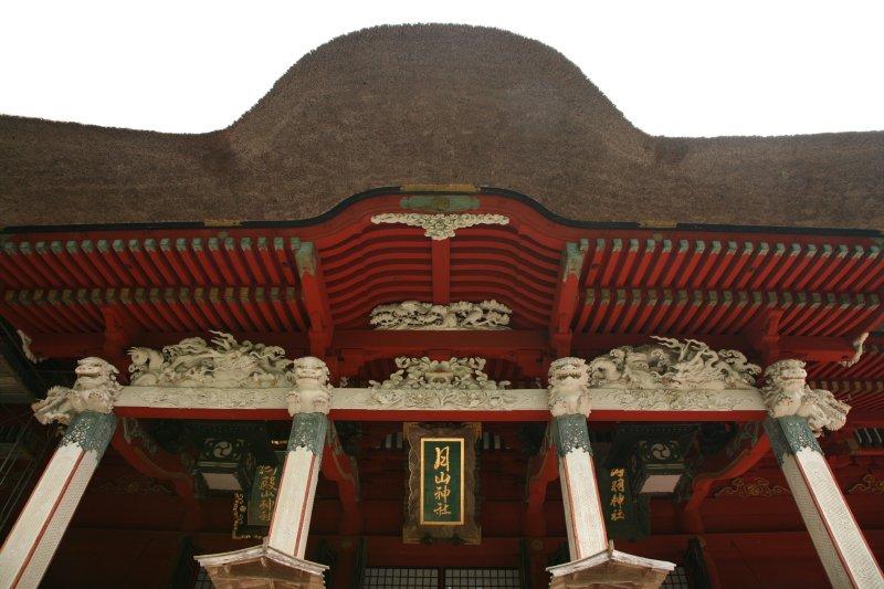 Mount Haguro