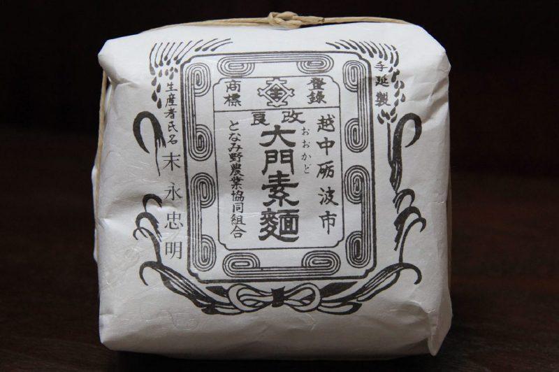 素麺の画像 p1_25