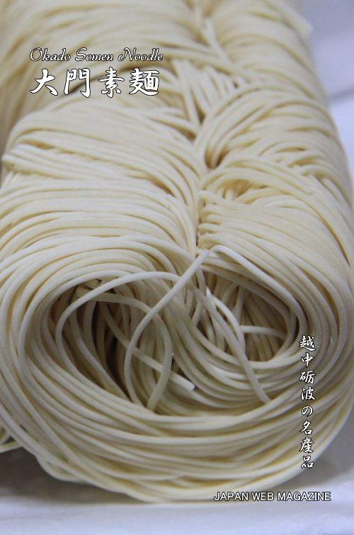 素麺の画像 p1_33