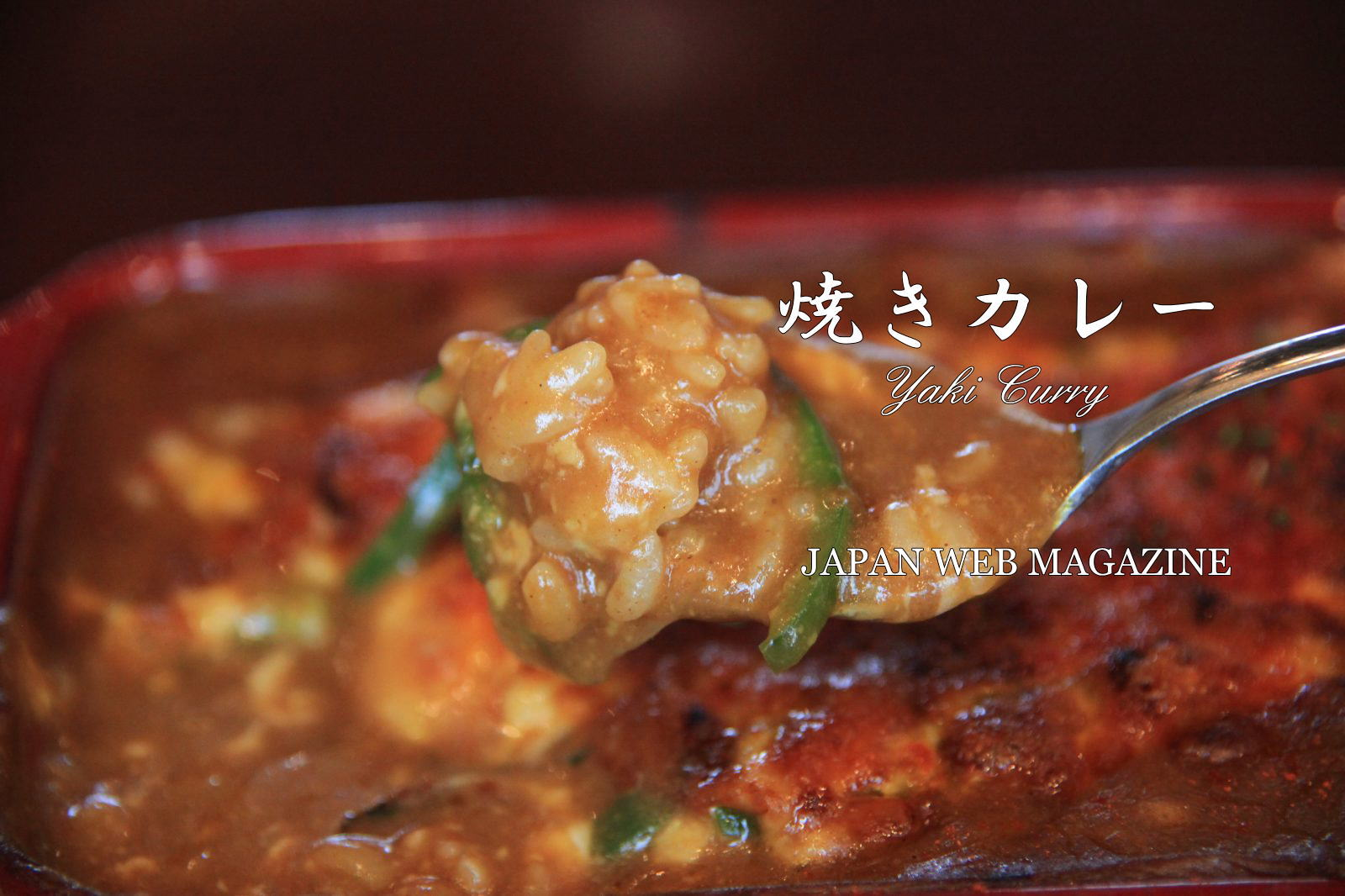 Yaki curry
