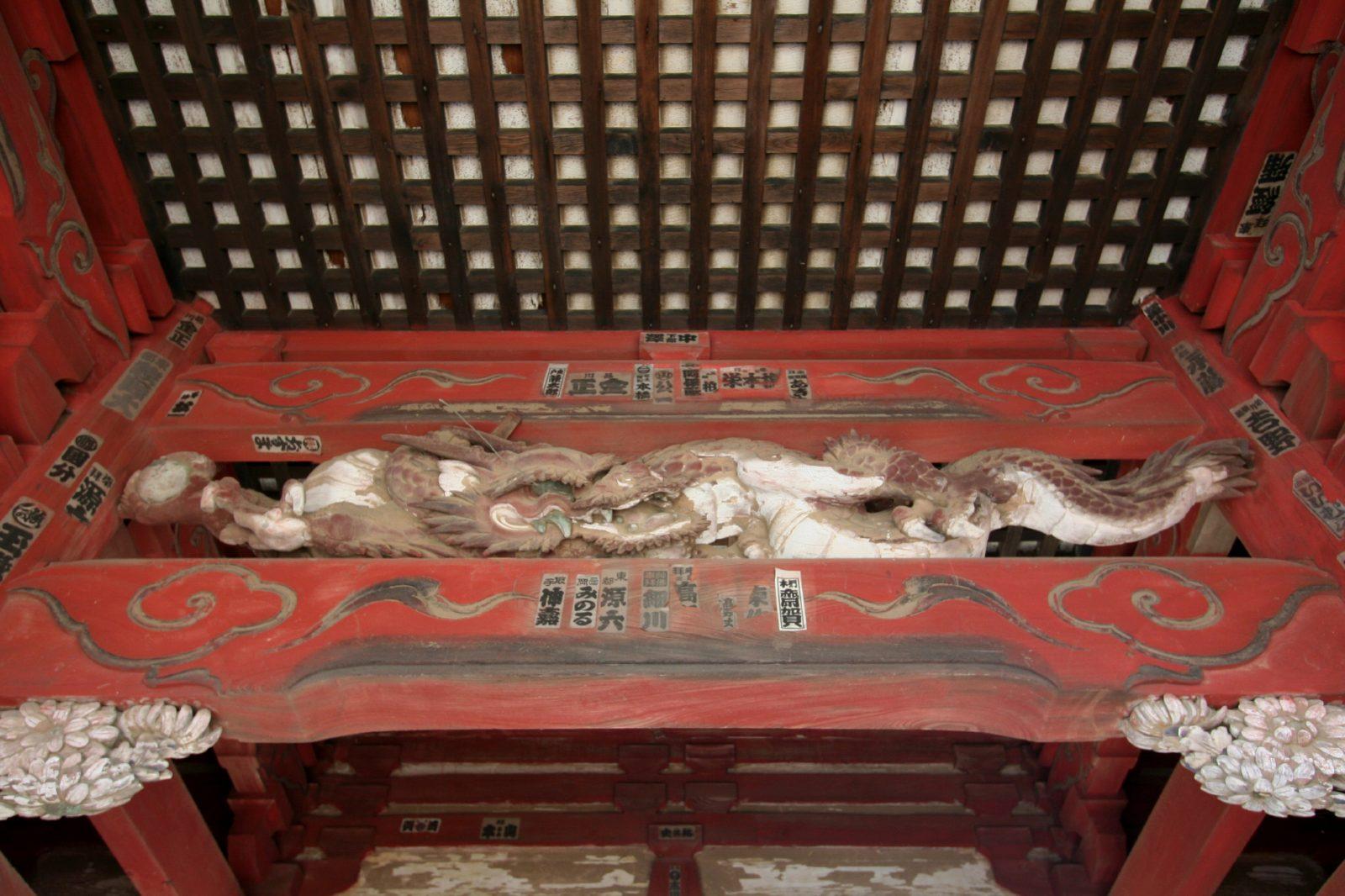 Itabashi Fudoson