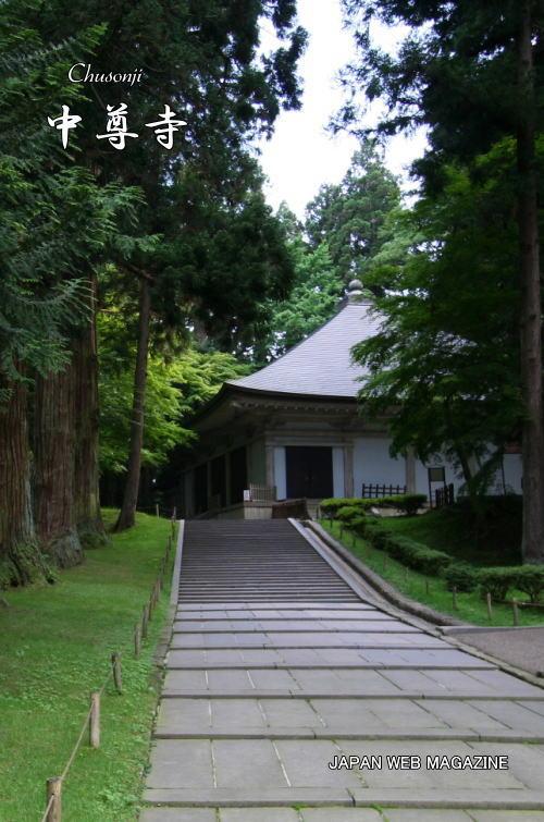 Hiraizumi chusonji