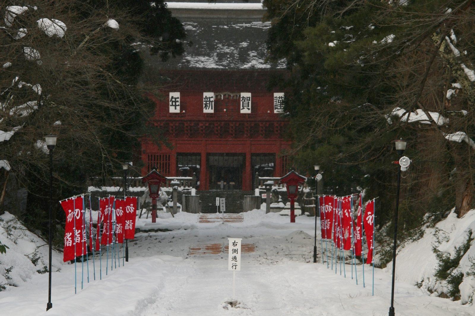 日本各地の正月の風景
