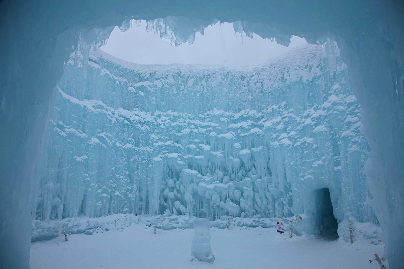 濤 まつり 氷