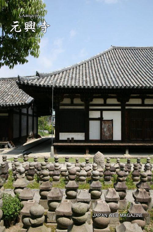 元興寺 | JAPAN WEB MAGAZINE