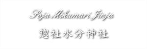 japan web magazine