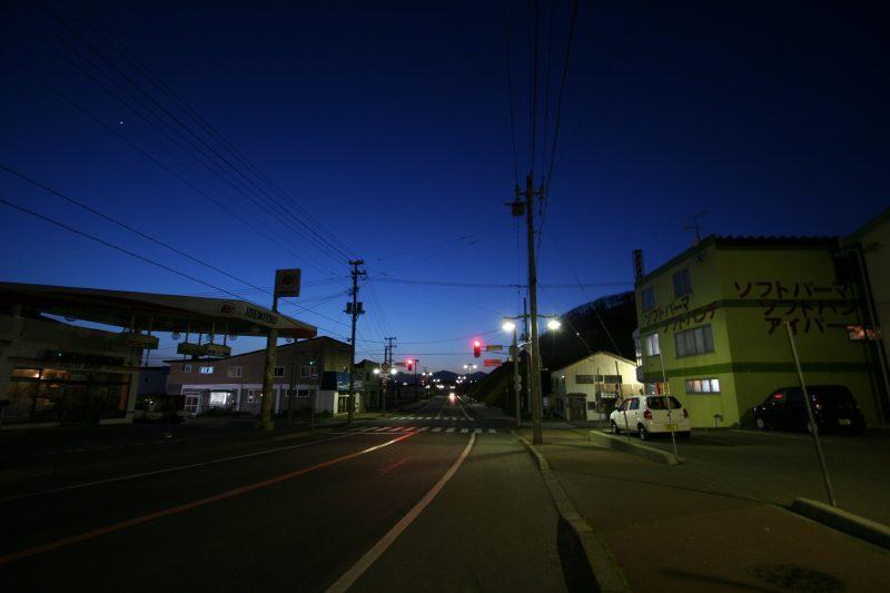 Erimo, Hokkaido