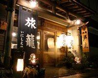 会津東山温泉