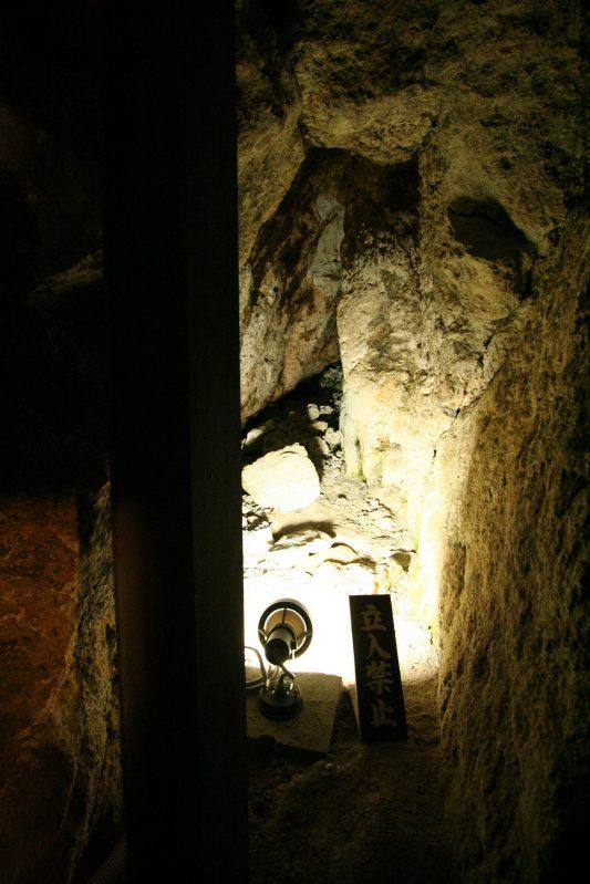 石見銀山の画像 p1_25