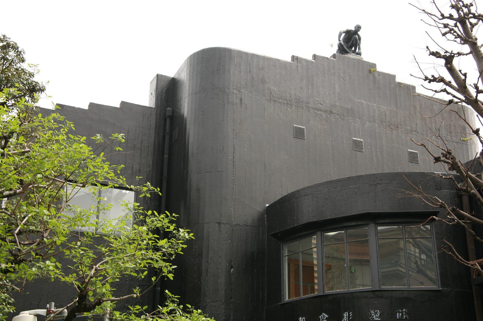 Asakura Chosokan
