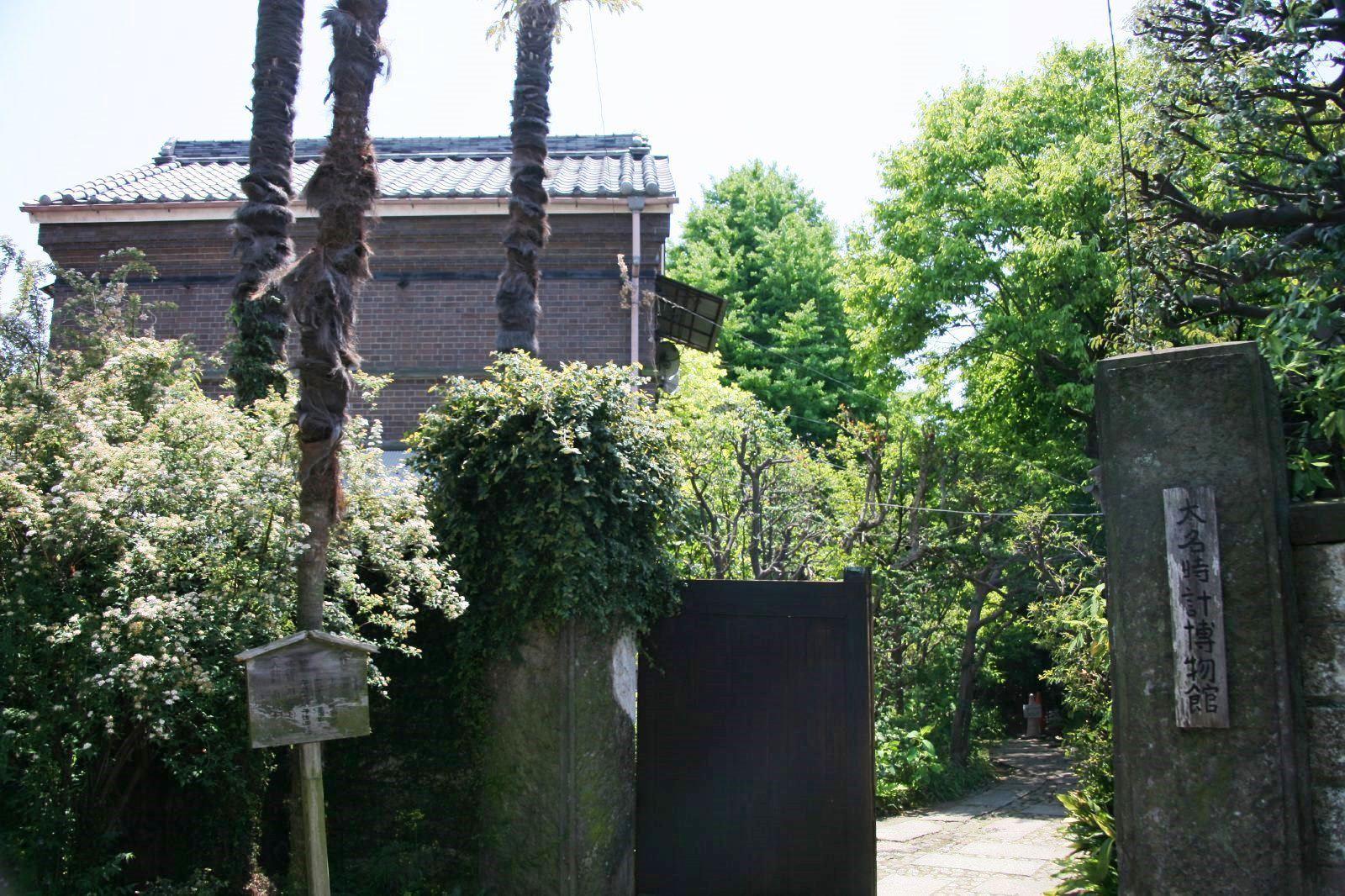 Daimyo Dokei Museum