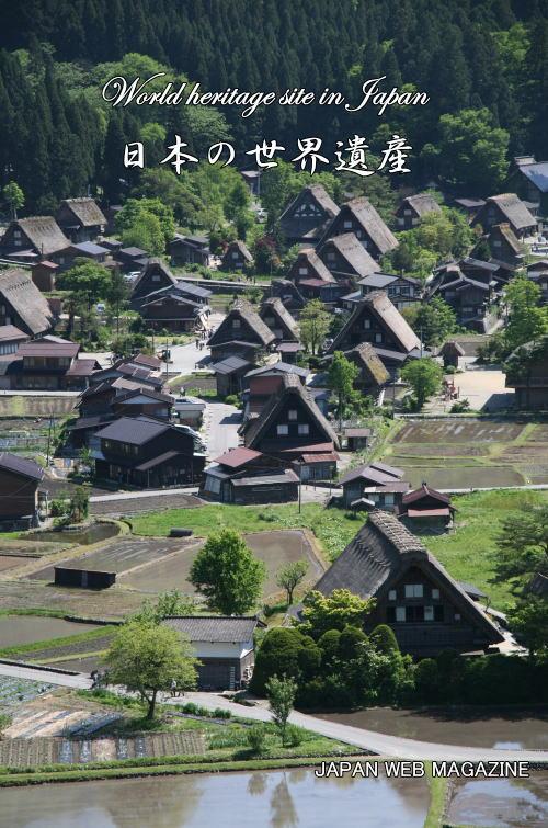 shirakawago, the world heritage site in Japan