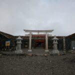 富士山から眺める(頂上から)