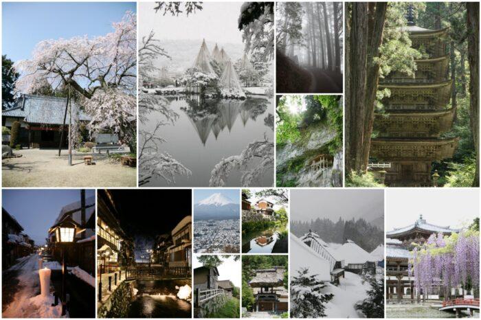 日本各地の美しい風景