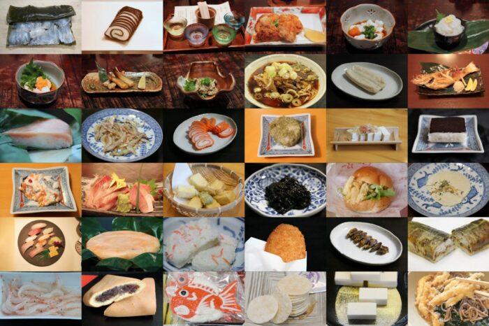 富山の郷土料理 富山の食べ物