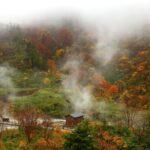 秋の玉川温泉 紅葉