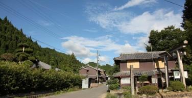惣社水分神社