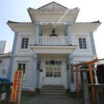 安良町公民館(旧鶴岡警察署大山分署)