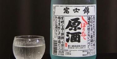 静岡県地酒まつり in 静岡2014