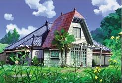 草壁家(となりのトトロ) © 1988二馬力・G