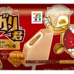 「スイーツなガリガリ君 イタリア栗のクリーミーモンブラン味」新発売!<br />2014年10月8日(水)