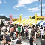 絶品餃子が大集合 横浜で「宇都宮餃子祭り」<br/>2014年9月27日・28日 横浜