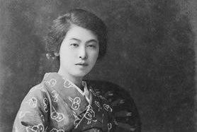 大正9年1月、26歳の村岡花子 写真提供:赤毛のアン記念館・村岡花子文庫