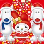"""今年のアリオのクリスマスは、 """"マイメロディ""""と アリオのオリジナルキャラクター""""アリとリオ""""のコラボレーション!"""