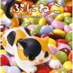 日本を元気にする猫たちが、ますますパワーアップ!  『ぷにねこ 2015年つぶやきカレンダー』10月下旬発売