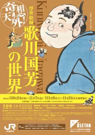 0811.fin.daishi