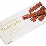頑張る女性たちの、小さなご褒美チョコレート!『シャルロッテスティック<とろけるショコラ><とろける苺>』『カルヴァドス』