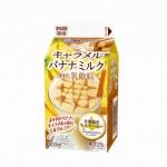 『キャラメルバナナミルク』500ml 2004年11月4日(火)より全国にて発売